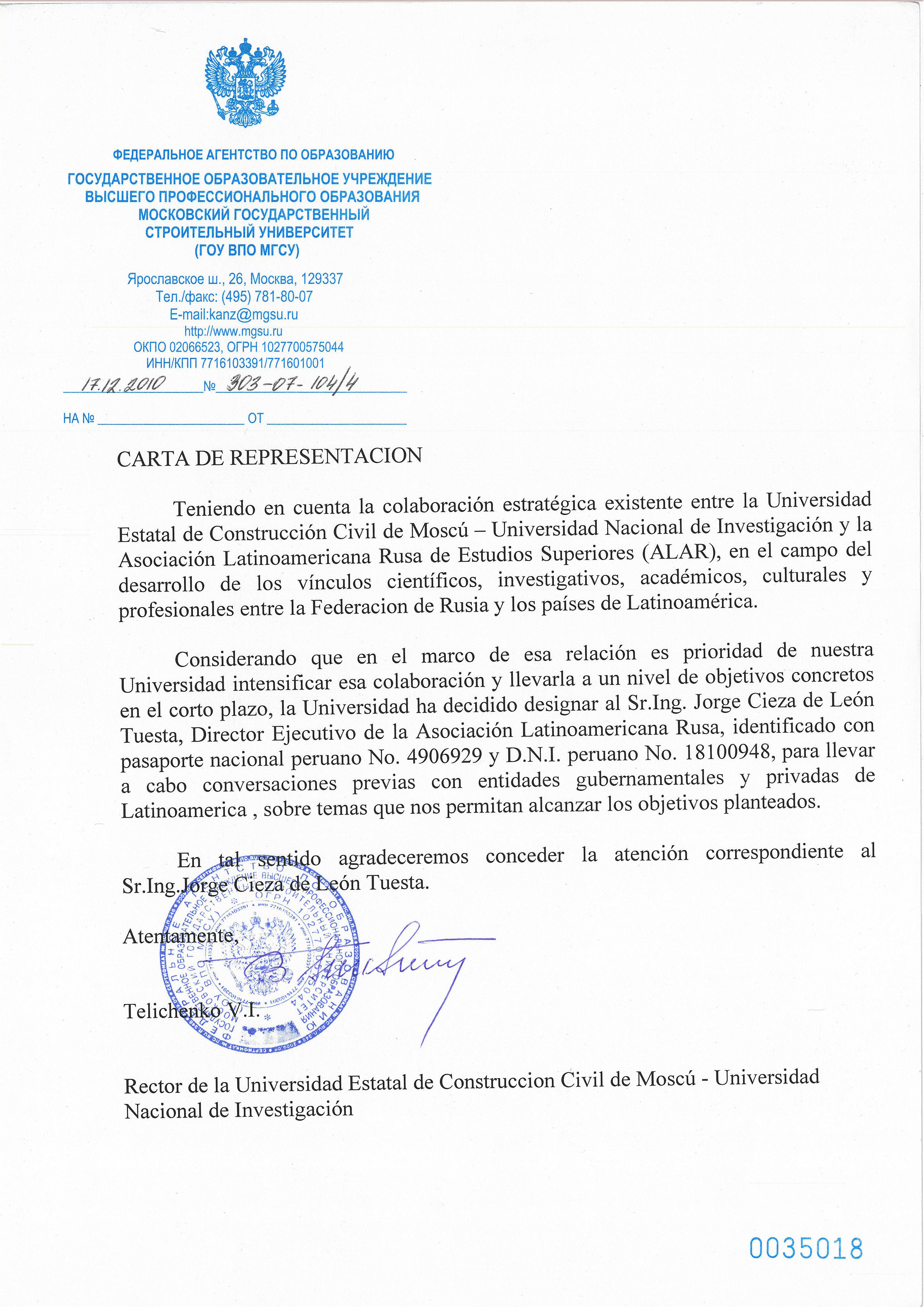 Convênio com a Universidade Estatal de Construção de Moscou