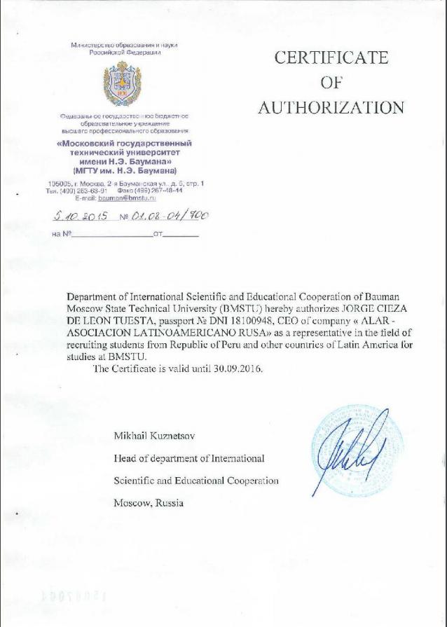 Convenio con la Universidad Tecnica de Moscu Bauman