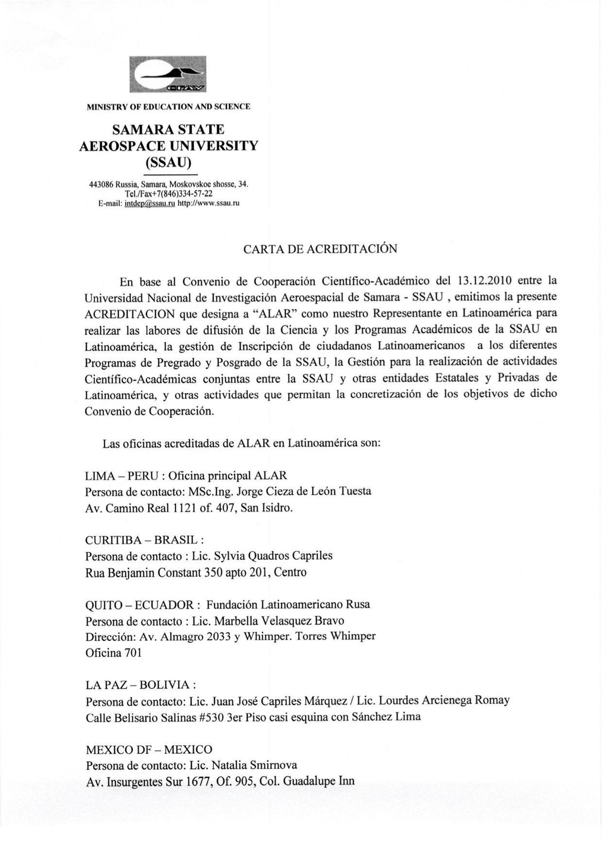 Autorização da Universidade Aeroespacial de Samara