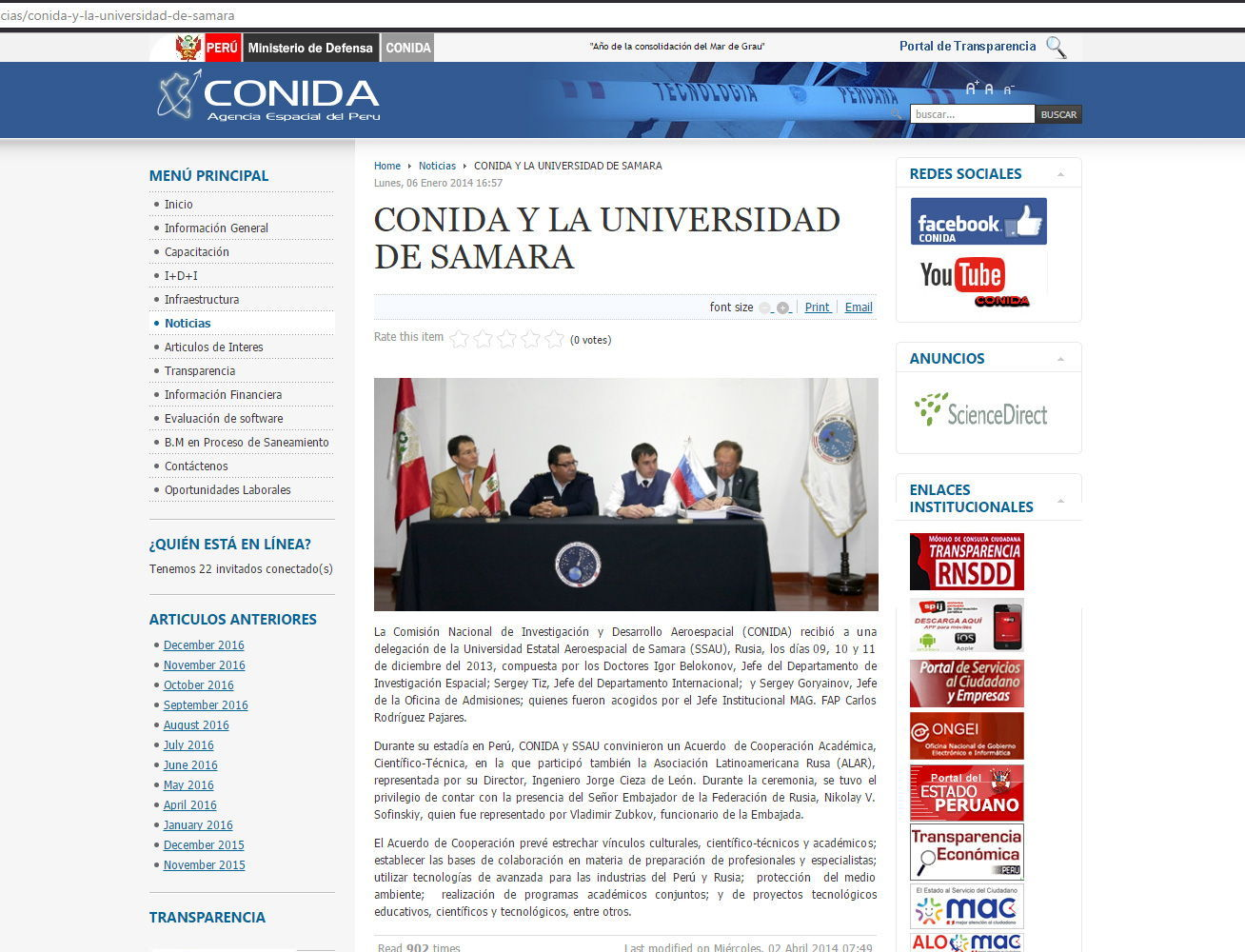 Acuerdo de Cooperación Académica con la Comisión Nacional de Investigación y Desarrollo Aeroespacial (CONIDA)