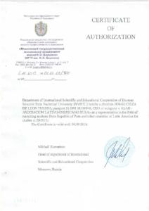 Acordo com a Universidade Técnica Estatal Bauman de Moscou