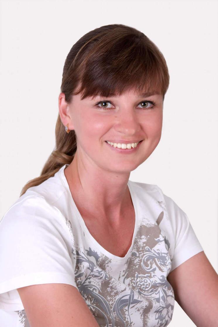 Natalia Ilioukhina
